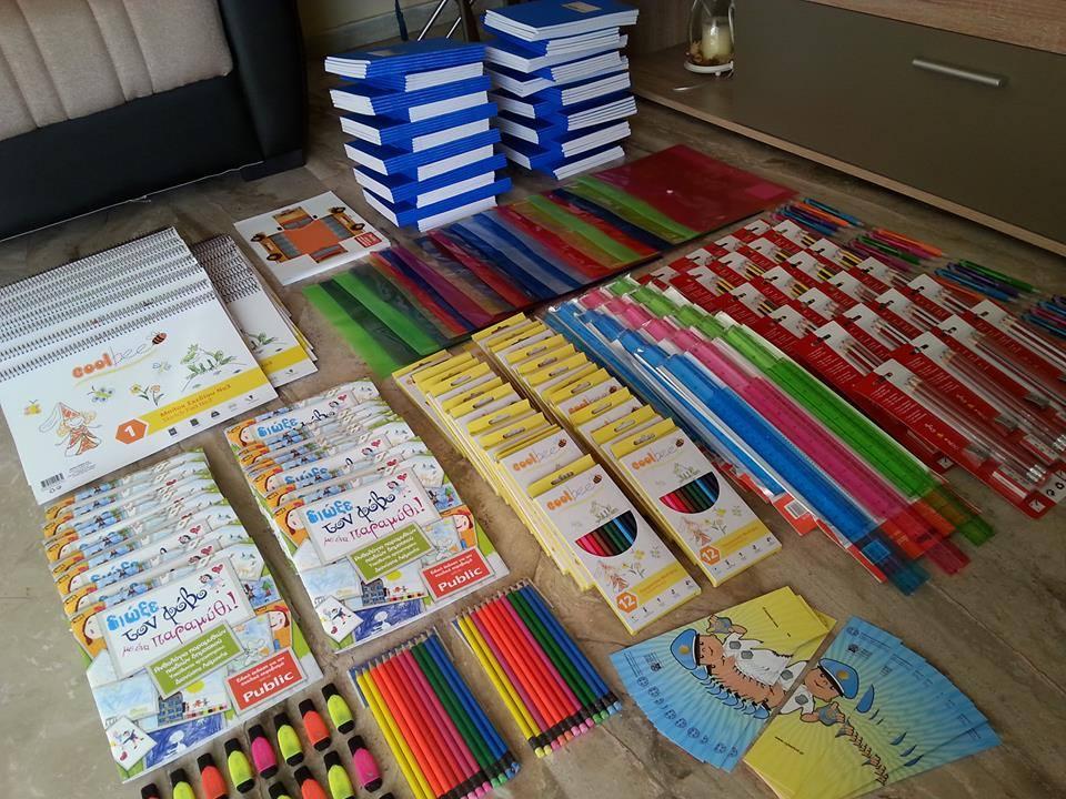 Συλλογή και διανομή σχολικών ειδών!